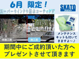 ホンダ フィット 1.3 G シーズ