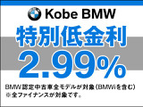 BMW 420iグランクーペ Mスピリット
