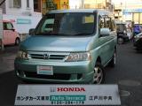 ホンダ ステップワゴン 2.0 G 4WD