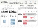 ホンダ フィット 1.3 13G Fパッケージ ファインエディション