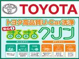 トヨタ ラクティス 1.3 X