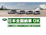 日本全国どこでも納車承ります!