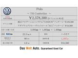 フォルクスワーゲン ポロ TSI コンフォートライン ブルーモーションテクノロジー