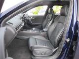 4つのメリットを持つAudi自動車保険プレミアム。充実した自動車保険とさまざまな特約やサービス内容でAudiオーナーにふさわしいサポートをご用意。