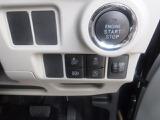 プッシュボタンエンジンスターター
