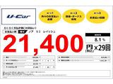 トヨタ ノア 2.0 Si レイッシュ 4WD