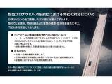 ボルボ XC90 T6 AWD Rデザイン 4WD