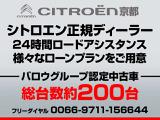 シトロエン C3エアクロスSUV シャイン パッケージ