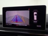 アダプティブクルーズコントロールをはじめ、後方から接近車両があることを知らせるアウディサイドアシストや、リヤバンパーに内蔵したレーダーセンサーで後方から接近する車両を検知し、