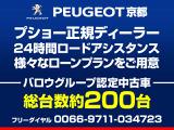 プジョー 308 テックパックエディション ブルーHDi ディーゼル