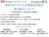 ホンダ インサイト 1.5 EX ブラックスタイル