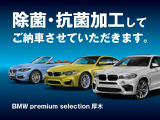 BMW M3セダン CS M DCT ドライブロジック