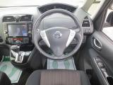 日産 セレナ 2.0 ハイウェイスター V エアロモード+Safety II 4WD