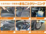 トヨタ ラクティス 1.5 G ウェルキャブ 車いす仕様車スロープタイプ タイプI 助手席側リアシート付