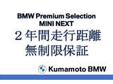 BMW正規認定中古車保証は、保証書を発行させて頂き全国のBMWディーラーにて保証対応をさせて頂いております。ご遠方の方、転勤の多い方も安心してご検討ください。
