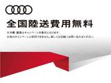 アウディ S1スポーツバック 2.0 4WD
