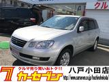 三菱 エアトレック 2.0 20V 4WD
