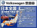 フォルクスワーゲン ゴルフ R 4WD