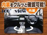 トヨタ ポルテ 1.5 F ア ラ モード ブルン