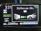 トヨタ カローラアクシオ 1.5 ハイブリッド G WxB
