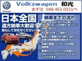 フォルクスワーゲン アルテオン TSI 4モーション エレガンス 4WD