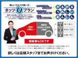 トヨタ カムリ 2.5 G