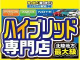 日産 ノート 1.2 X DIG-S