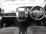 日産 セレナ 2.0 20S Vセレクション 4WD