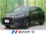 トヨタ ハリアー 2.0 プレミアム スタイル ノアール