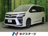 トヨタ ヴォクシー 2.0 ZS