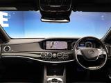 メルセデス・ベンツ S400ハイブリッド エクスクルーシブ