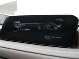 マツダ CX-30 1.8 XD Lパッケージ