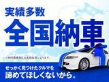スバル インプレッサハッチバック 2.0 i-S コンフォートセレクション II 4WD
