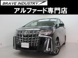 トヨタ アルファード 2.5 S Cパッケージ