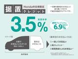 ホンダ フリード+ 1.5 G