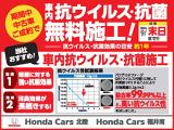 ホンダ グレイス 1.5 ハイブリッド LX ホンダセンシング 4WD