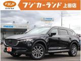 マツダ CX-8 2.5 25S プロアクティブ 4WD