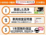 トヨタ カローラアクシオ 1.5 X