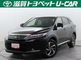 トヨタ ハリアー 2.0 ターボ プレミアム メタル アンド レザーパッケージ