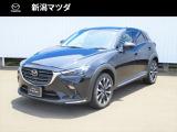 マツダ CX-3 1.8 XD プロアクティブ 4WD