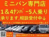 トヨタ アルファード 2.4 G ASプレミアム・アルカンターラバージョン