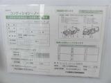 スバル インプレッサG4 1.6 i-S
