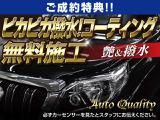 アルファード 2.4 240S タイプゴールド 4WD