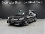 メルセデス・ベンツ C200ワゴン 4マチック アバンギャルド AMGライン 4WD