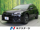 スバル XV 1.6i-L アイサイト 4WD
