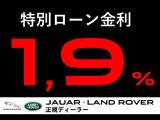 ジャガー Fペイス S 3.0L P380 4WD