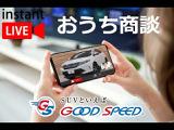 スバル フォレスター 2.0 XS 4WD