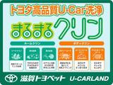 日産 ジューク 1.5 15RX V セレクション ドレスアップ