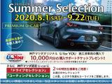 マツダ スクラム PC スペシャル ハイルーフ 5AGS車