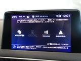 認定中古車は月々5000円から 最長96回払い(バリアブルプラン)にてご提案できます。お気軽にお問合せ下さいませ。